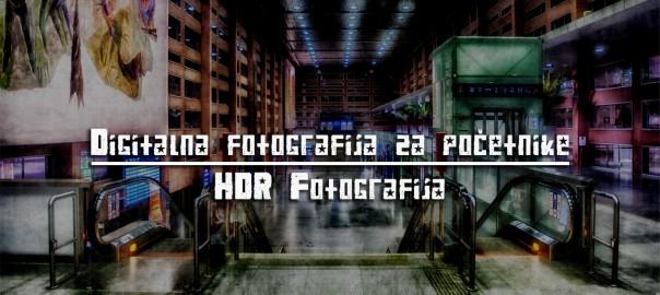 hdr_fotografija